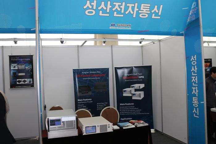 EMC FEST 2018 in Korea image