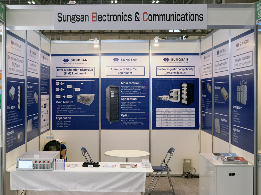 SUNGSAN E&C is going to participate in EMC-Fest Japan 2019 image