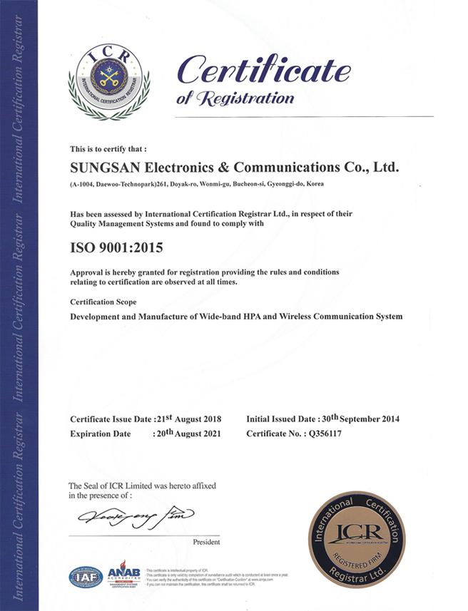Certificates-ISO9001:2008